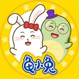 龟小兔写字-专业在线汉字书法课