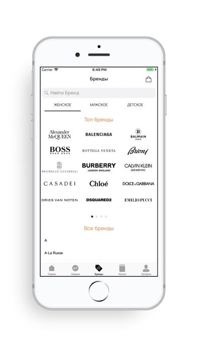 b91878caa018 ЦУМ - Интернет-магазин одежды для ПК: Бесплатная загрузка - Windows ...