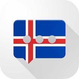 Icelandic Verb Blitz