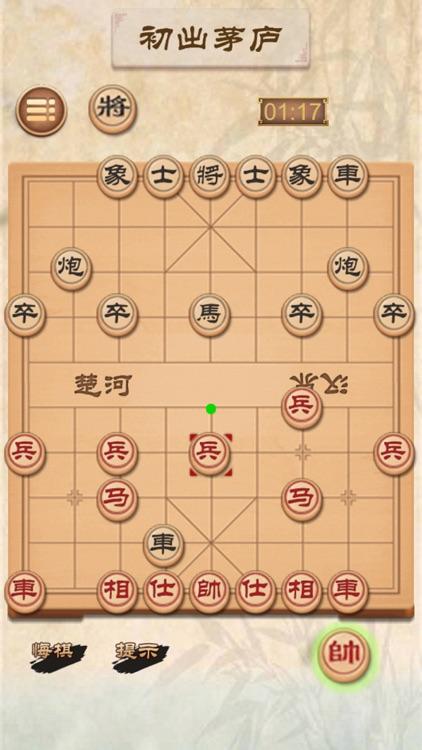 中国象棋 - 双人中国象棋大师 screenshot-4