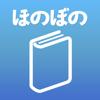 CarePalette 多言語アプリ for NEXT