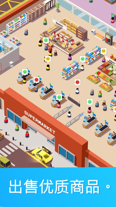 Screenshot for 《Idle Supermarket Tycoon》 - 购物 in China App Store