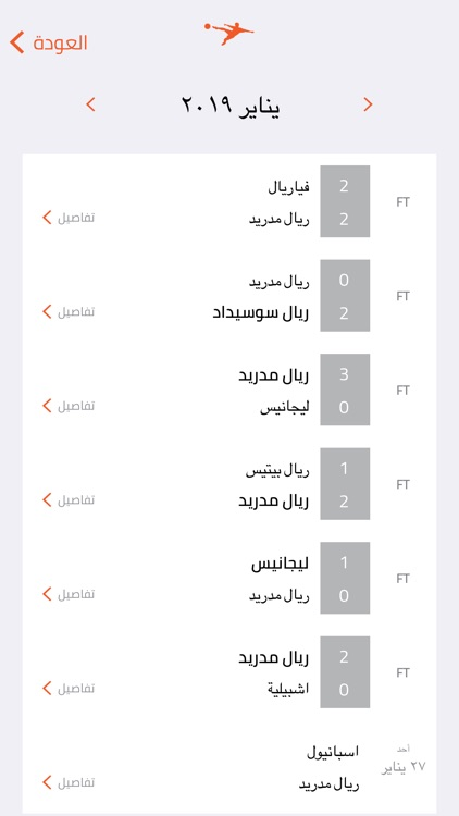 تابع لايف screenshot-2