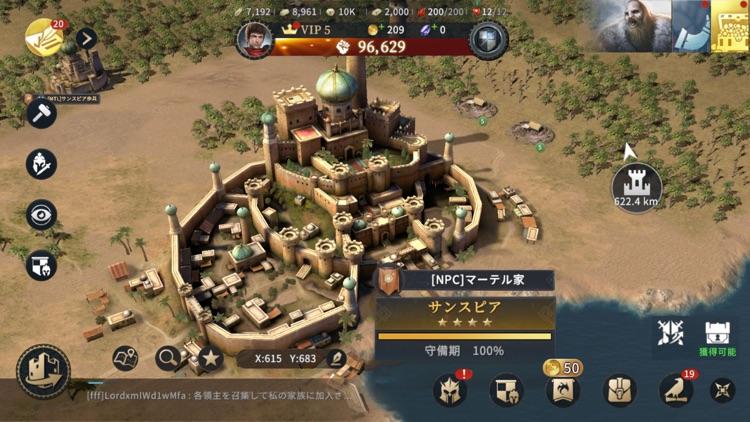 ゲーム・オブ・スローンズ-冬来たる screenshot-7
