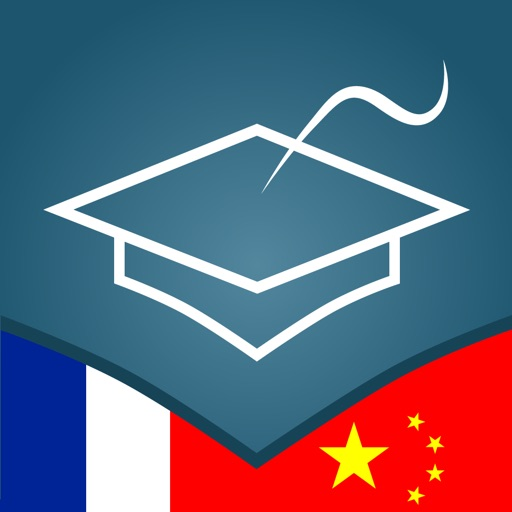 French | Chinese AccelaStudy®