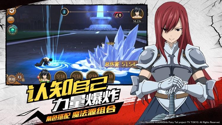 妖精的尾巴:无尽冒险 screenshot-3