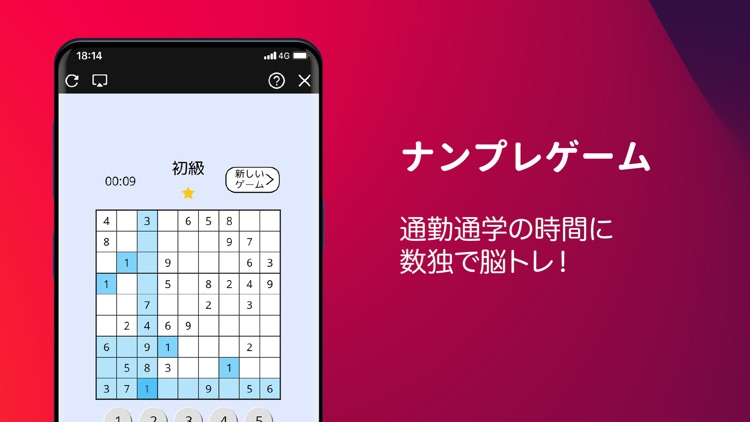テレビ番組が見放題:ニュース視聴&見逃しドラマ screenshot-5