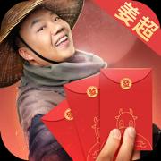 武圣屠龙:经典超变传说