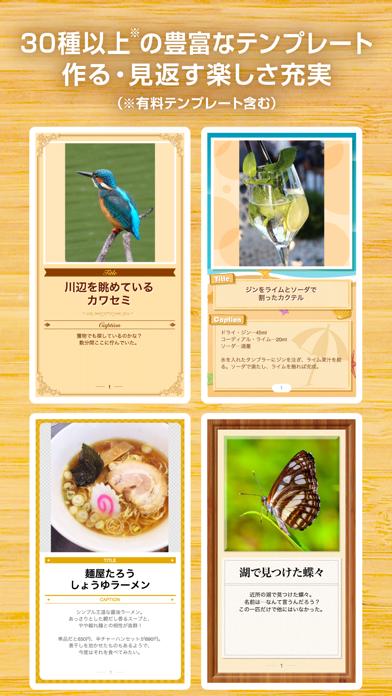 My図鑑 〜コレクション管理アプリ〜のおすすめ画像8