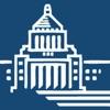 国会議員要覧 平成31年2月版 - iPhoneアプリ