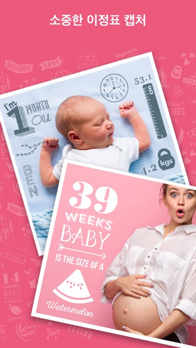 Baby Pics - 사진 편집기 for Windows