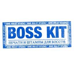 Босс Кит - печати и штампы