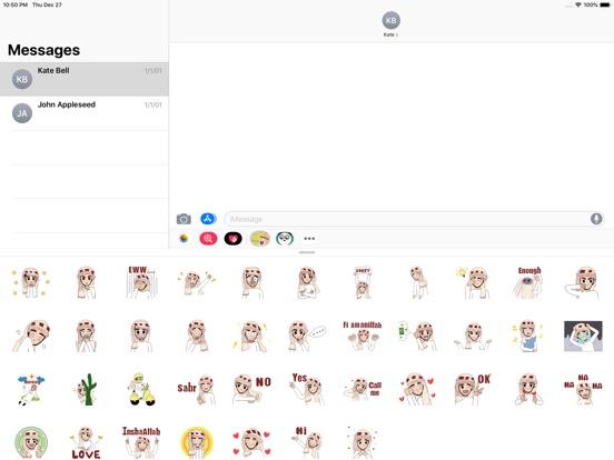 ملصقات خليجية : الخليجي النشيط screenshot 4