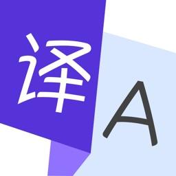 翻译软件-全球日语韩语泰语英语翻译官