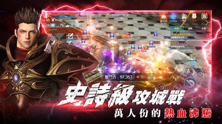 靈境殺戮 screenshot-2