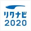 リクナビ2020 新卒向け就活アプリ iPhone