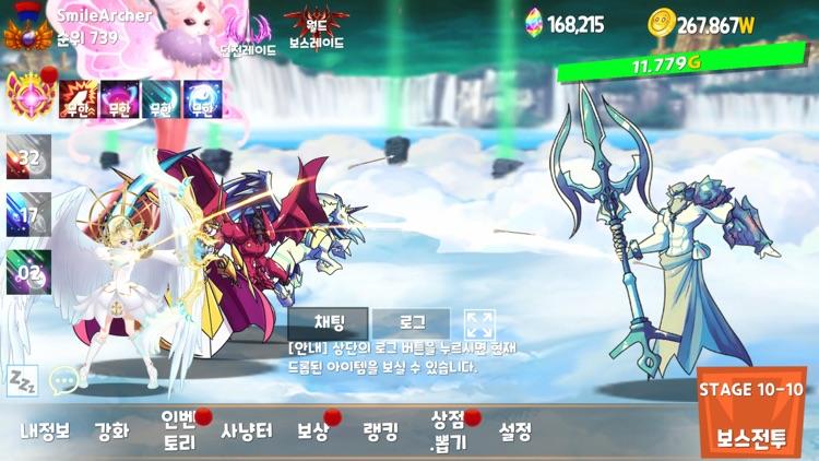 열혈궁수 screenshot-0