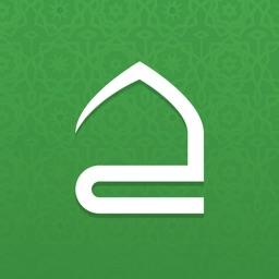 Haqibat Almumin