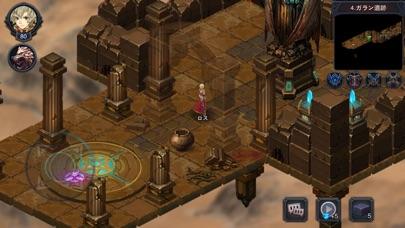 城の伝説3:永遠の城 screenshot1