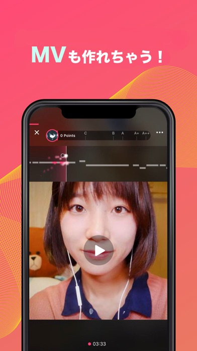 StarMaker-Sing Karaoke Songsのおすすめ画像3
