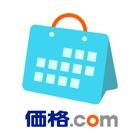 価格.com購入履歴 icon