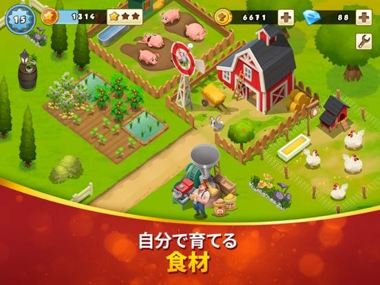 クッキング・タウン (Tasty Town) - 料理ゲームのおすすめ画像6