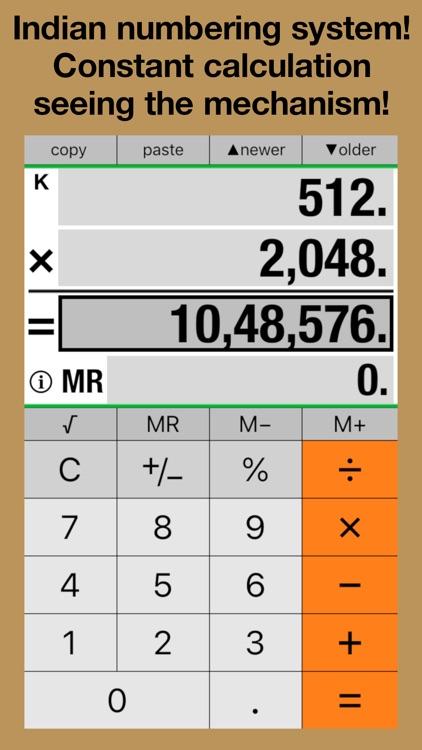 Basic Calculator - IndiaCalc