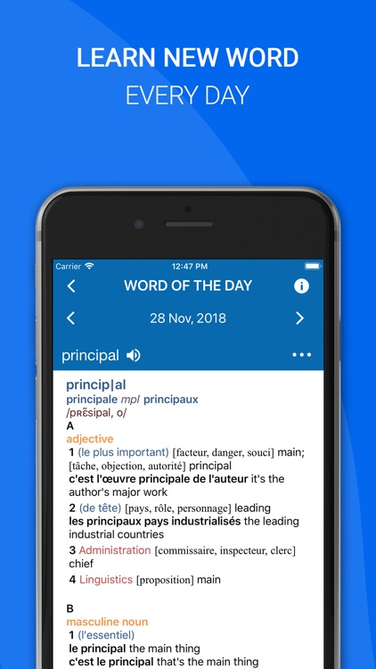 Oxford French Dictionary screenshot-4