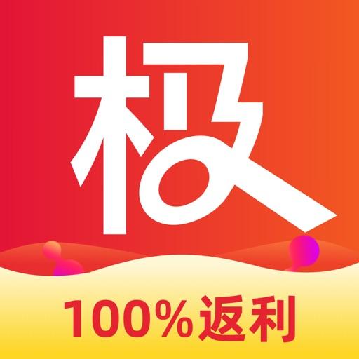 极品城-全网购物100%返利省钱省心