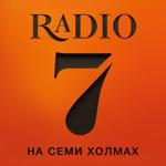 Радио 7 на семи холмах на пк