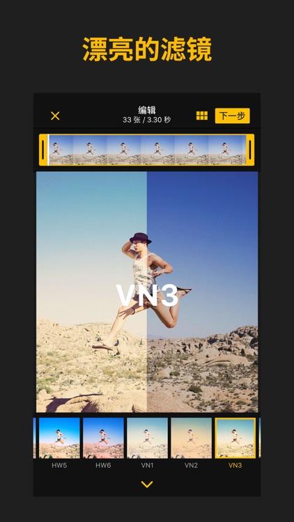 ImgPlay Legacy - GIF制作