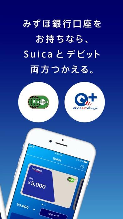 みずほWallet  みずほ銀行の口座直結スマホ決済アプリのおすすめ画像2