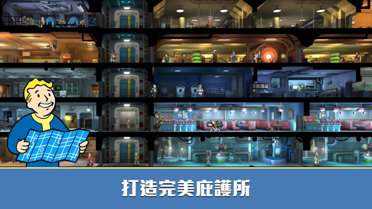 異塵餘生:庇護所Online screenshot-6