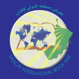 Muscat Book Fair