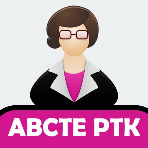 ABCTE Practice Exam Questions