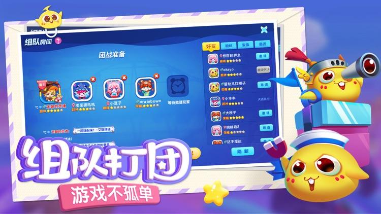 蛇蛇争霸—新春游园会 screenshot-3