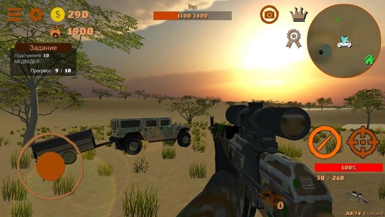 Hunting Simulator 4x4