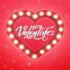 Love Happy Valentines Day Pack Ranking
