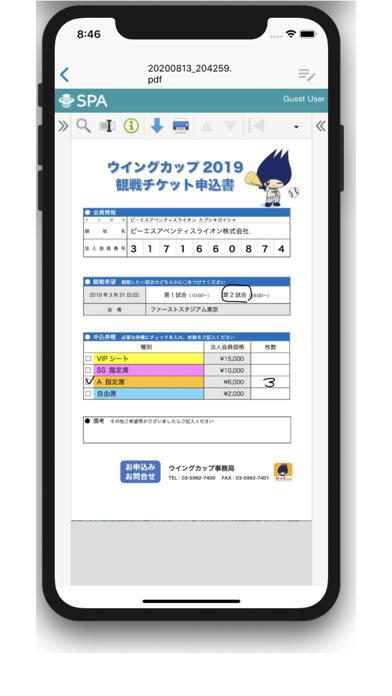 SPA Mobile屏幕截图3