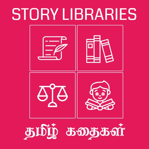 Tamil Story Libraries