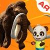AR子供のポケット動物園の森-恐竜3d モデル辞書