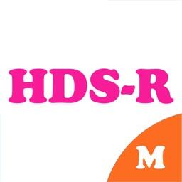 モフトレHDS-R