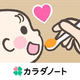 ステップ離乳食 -赤ちゃんの成長にあった食材と準備-