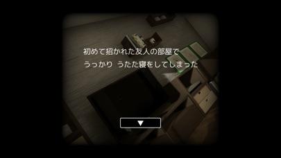 脱出ゲーム 謎解きワンルームからの脱出 screenshot1