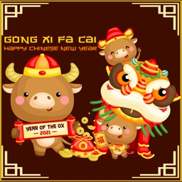 Cute Ox Chinese New Year 2021