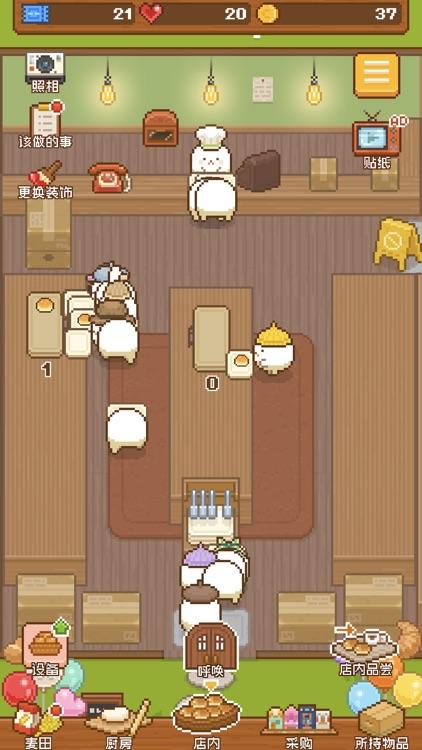 新鲜出炉!妖精面包房 screenshot-3