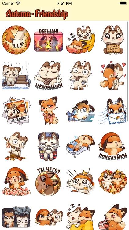 Stickers: Autumn·Friendship