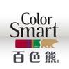 ColorSmart by BEHR™ 百色熊漆彩配色专家