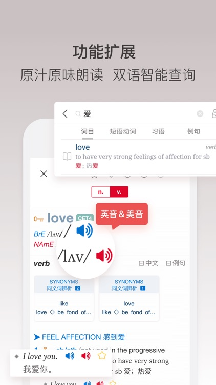 牛津高阶英汉双解词典(第9版) screenshot-3