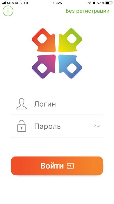 РЦ УРАЛА онлайнСкриншоты 3